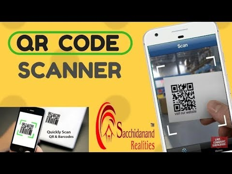 How To Use Bar Code Scanner App To Verify Any Product Android Users   Features   Benefits  