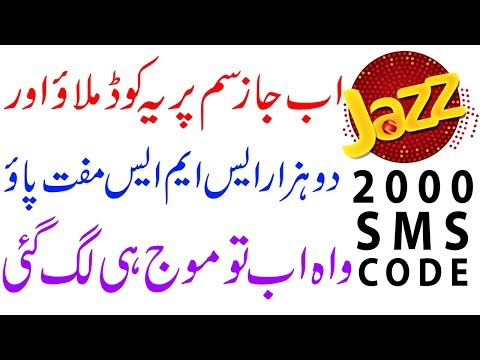 Jazz New Sms Code For All Network Get 2000 Sms For Free Using Just 1 Code