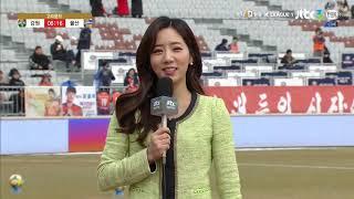 JTBC SPORTS 팬캠 이벤트