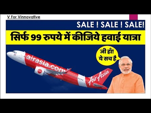 AirAsia flight booking Rs 99 offer. Fly AirAsia at Rs 99 to 7 cities in India                b