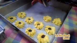 Resep dan Cara Membuat Kue Semprit Kismis(Kue Kering Lebaran)