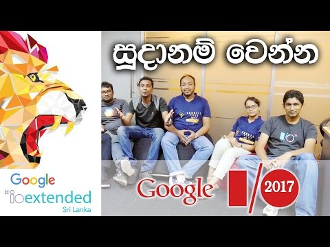 Google IO extended 2017 Sri lanka official event