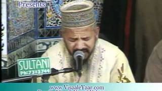 Tilawat Quran Pak - Quran Recitation Really Beautiful - Best