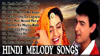 Hindi Melody Songs | Superhit Hindi Song | kumar sanu, alka yagnik & udit narayan | #musical_masti