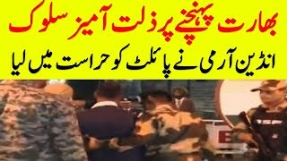 Warmly Welcome of Indian Pilot Abhinandan in India