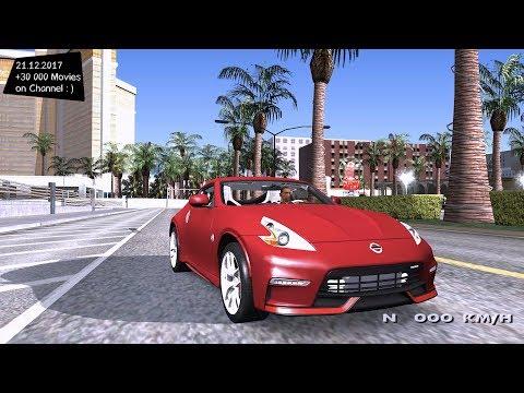 Nissan 370Z NISMO Z34 Grand Theft Auto San Andreas GTA SA MOD