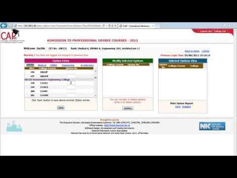 CET online option entry in kannada language