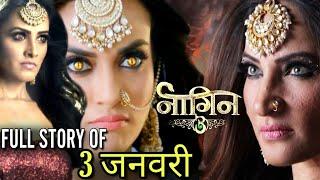Naagin 3 BREAKING NEWS - Leap in Naagin 3 - Bela Marry Mahir