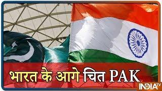 सैकड़ों पाकिस्तानियों पर भारी पड़े 3 भारतीय, दिया करारा जवाब