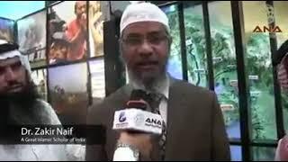 Dr zakir naik na be BARMA walo kelaye awaz outaya new video of zakir naik