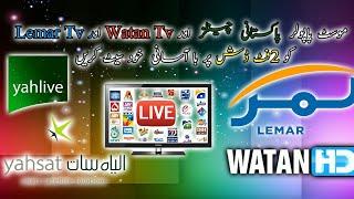 Pakistani Channel Again Back on Yahsat52 east  - PakVim net HD