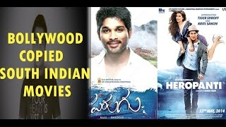 Best Bollywood Copied Movies From South