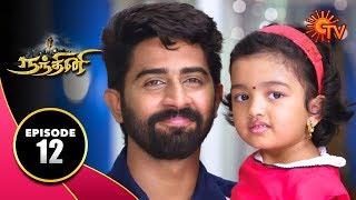 Nandhini - நந்தினி   Episode 12   Sun TV Serial   Hit Tamil Serial