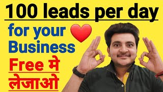 Lead generate kaise kare l How to generate free leads for business l Real estate l Facebook l Hindi