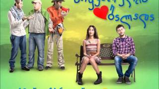 Ancho Dolidze - micvdi mzes 2 siyvarulis balada