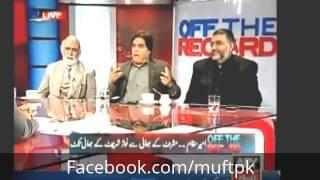 Hanif Abbasi giving _GUNDI GALIAN_ to Imran Khan _ Haroon Rasheed