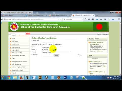 Online Challan Verification in Bangladesh