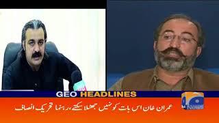 Geo Headlines - 10 AM 18-November-2017