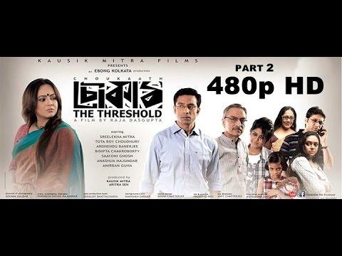 Choukath 2015 Bengali Full Movie Part 2 I Sreelekha Mitra I Tota Roy Choudhury I Saayoni Ghosh