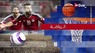 """#x202b;ساعة مونديال - حوار خاص مع  عبد القادر سعيد حول مباراة """" فرنسا وبلجيكا """" - الاثنين 9 يوليو 2018#x202c;lrm;"""