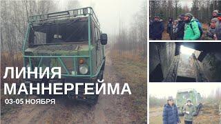 Линия Маннергейма Баир Иринчеев