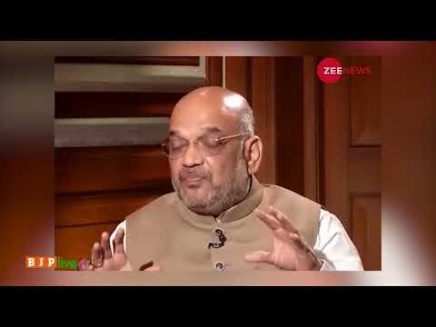 मुझे पूर्ण विश्वास है कि देश की जनता विकास की राजनीति का समर्थन करती रहेगी - श्री अमित शाह