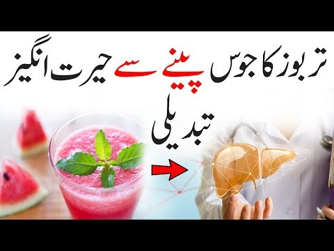 Why Watermelon Drink Is Necessary For Our Body - Watermelon Juice Benefits