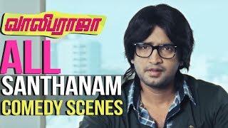 Vaaliba Raja - All Santhanam Comedy Scenes   Sethu   Vishakha Singh   Latest Tamil Comedy