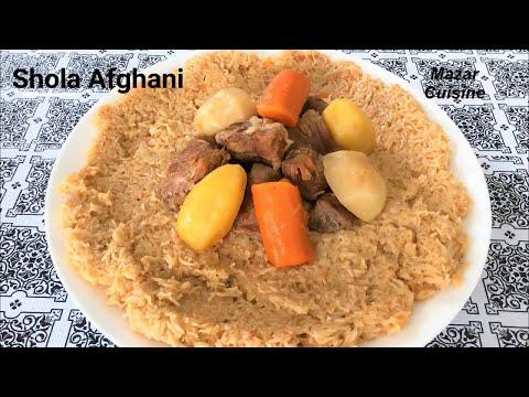 AFGHANI SHOLA RECIPE  افغانی شوله بیدون ماش  STICKY RICE RECIPE .Kichidi Recipe