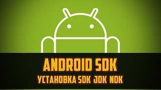 How to set / configure JDK and SDK for Android Build in