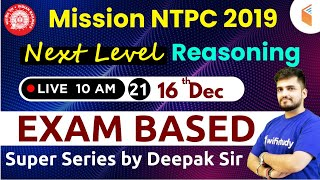 10:00 AM - Mission RRB NTPC 2019 | Next Level Reasoning Special by Deepak Sir | Day #21