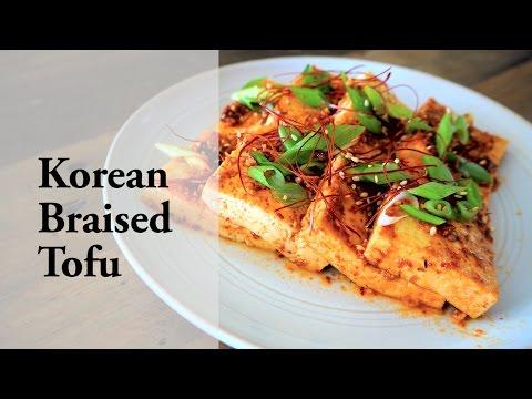 Korean Braised Tofu | 두부조림 | 豆腐の辛煮 トゥブジョリム