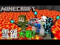 Minecraft Hunger Game Mary Anson Sonic A