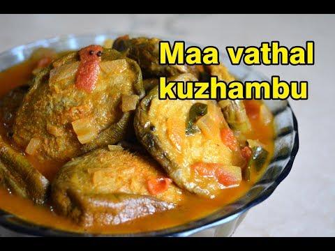 Maa Vathal Kuzhambu Recipe | மாவத்தல் குழம்பு  | Dry Mango Curry | Mangai vathal kuzhambu