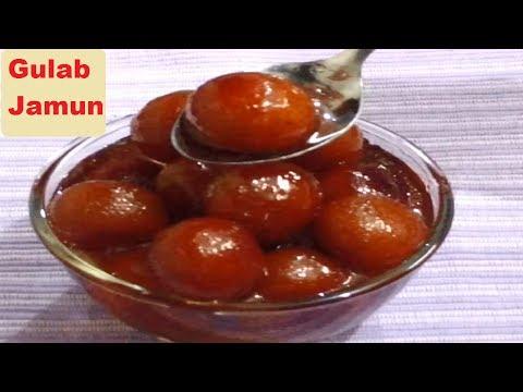 Gulab Jamun Recipe | मावा से गुलाब जामुन | How to make Gulab Jamun