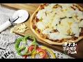 Download 《Tinrry下午茶》教你做意大利薄底披萨 In Mp4 3Gp Full HD Video