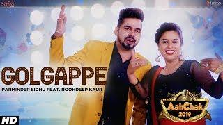 Golgappe - Parminder Sidhu | Aah Chak 2019 | New Punjabi Songs 2019 | Punjabi Bhangra Songs