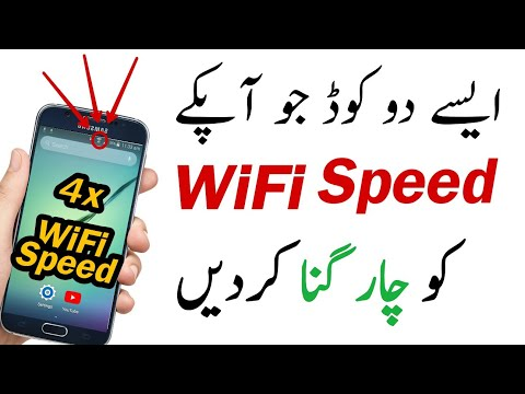 Increase WiFi Speed On Android 2018 ( Urdu/Hindi )