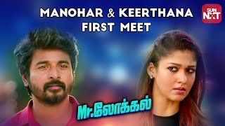 Mr.Local - Manohar and Keerthana first meeting   Full Movie on Sun NXT   Sivakarthikeyan, Nayanthara