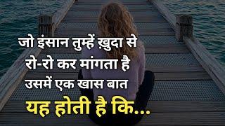 Sad emotional and heart touching lines in hindi    Hindi status    Love shayari