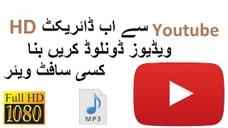 Download Mp3 Songs Directly From Youtube