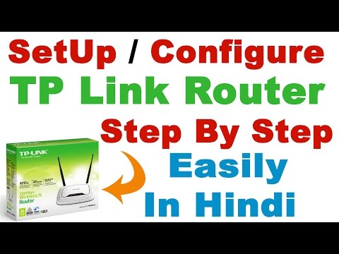 How to Setup/Configure TP Link Wireless Router Step By Step in Hindi (tp link router setup tutorial)