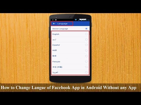 How to Change Langue of Facebook App in Android