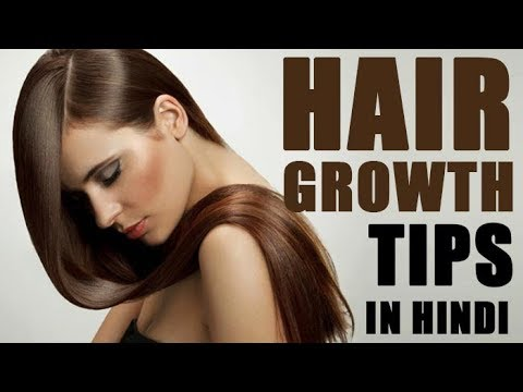hair fast growth tips, hair growth, how to get long hair, long hair, growth your hair naturally, diy