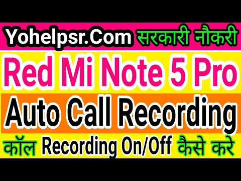 Auto Call Recording On/Off in Red Mi Note 5 Pro   Call Recording On/Off in Red Mi Note 5 Pro 