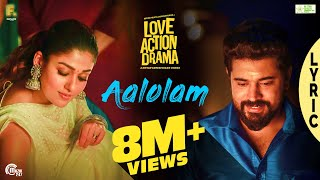 Aalolam Lyric Video | Love Action Drama Song | Nivin Pauly, Nayanthara | Shaan Rahman | Official