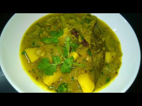 Lauki ki Sabzi - Lauki Aloo ki Sabzi - Gujarati style Lauki - Gujarati Dish