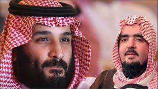 #x202b;ع الحدث - ما لا تعرفه عن حياة الأمير عبدالعزيز بن فهد آل سعود وسبب ظهوره بعد إختفاء طويل#x202c;lrm;