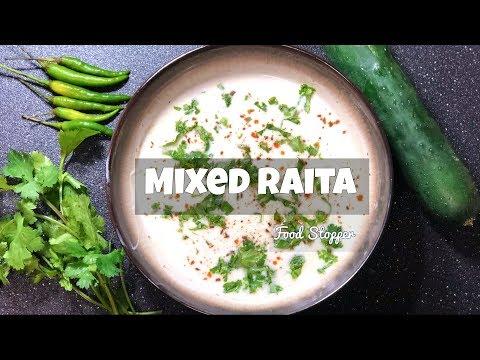 Mixed Yogurt Recipe | Raita Recipe | Healthy Food | Yogurt Recipe |  Vegetable Side Dishes