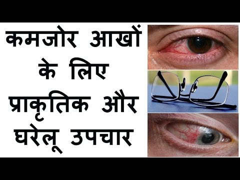 How to improve eyesight naturally at home in hindi increase yoga weak without glasses exercises